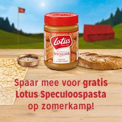 lotus_op_kamp_250x250